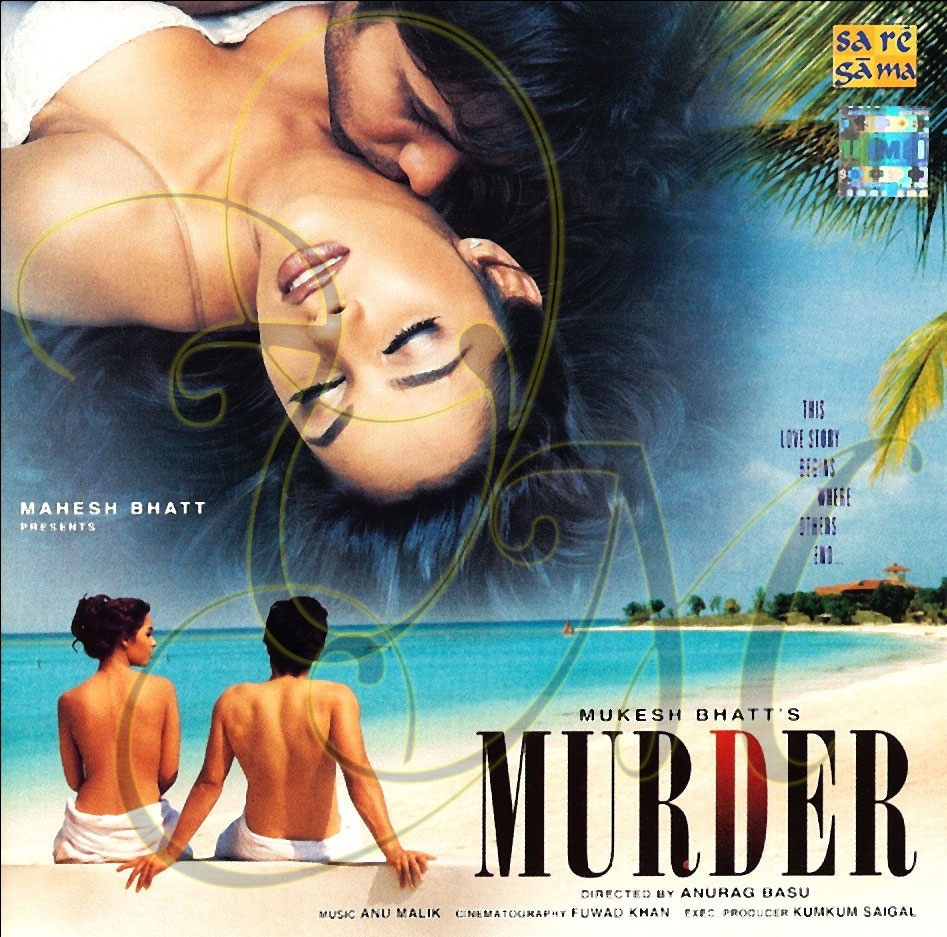 Ohh Jane Jana Mp3 Song New: Andhra Media Masala: Murder (2004