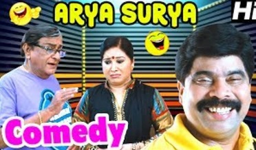 Arya Surya Tamil Movie Comedy Scenes | T Rajendar | Venniradai Moorthy | Srinivasan