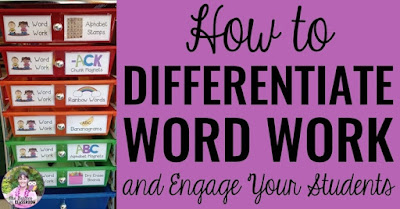 "Image of word work cart with text that says ""How to differentiate word work and engage your students""."