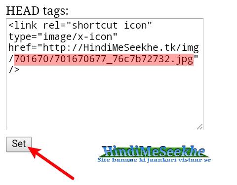 Wapka website me default favicon kaise change kare. 19