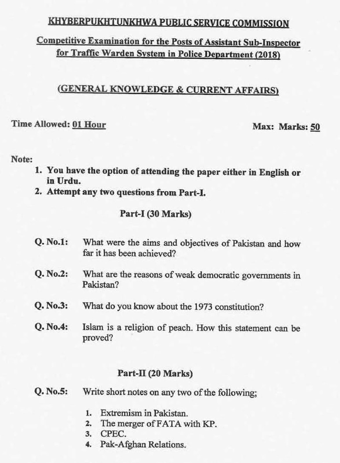 ASI Traffic Warden General Knowledge Paper   Download PPSC