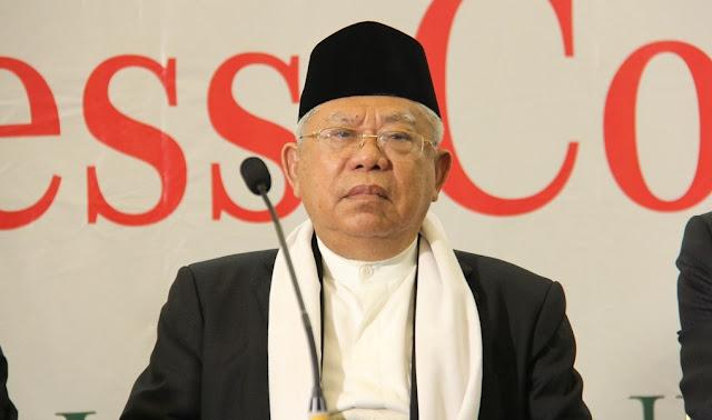 Biodata Dan Biografi Lengkap KH. Ma'ruf Amin