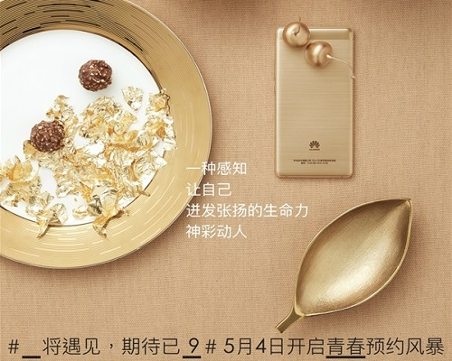 Huawei-G9-Specs-snd-Price-mobile
