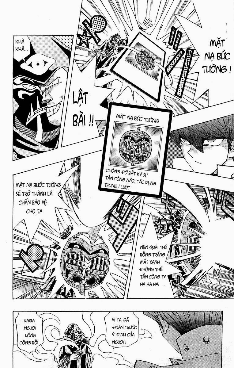 YUGI-OH! chap 188 - sức mạnh kết hợp! trang 7