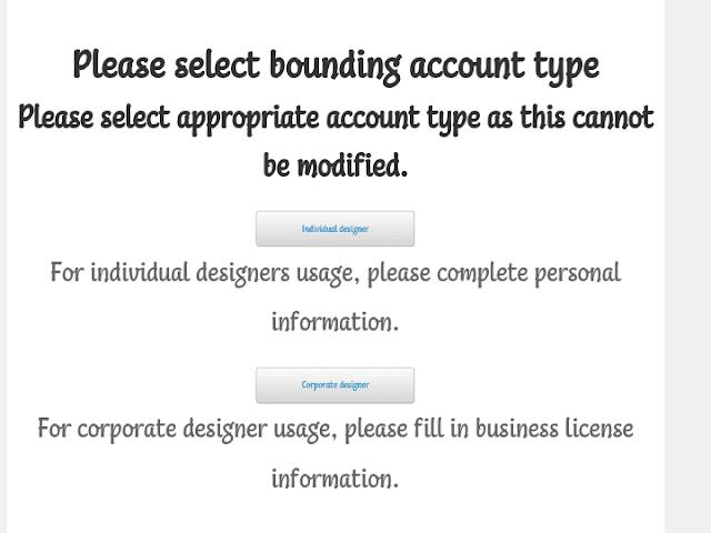 Masukan Kode Verifikasi MIUI Designer