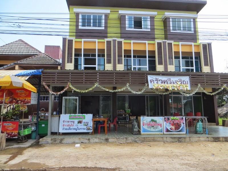 Кафе Сураттани трехэтажный дом