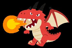 火を吐くドラゴンのイラスト(赤)