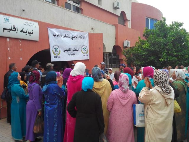 تاونات: الامن الخاص المكلف بالمؤسسات التعليمية يحتج على توقف صرف رواتبهم لستة اشهر