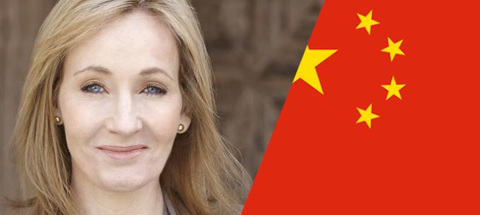 JK Rowling está preparando uma surpresa para os fãs chineses!