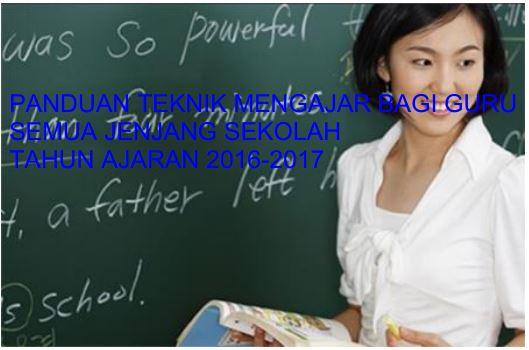 Download Buku Panduan Teknik Mengajar untuk Guru Semua Jenjang Sekolah Tahun Ajaran 2016-2017