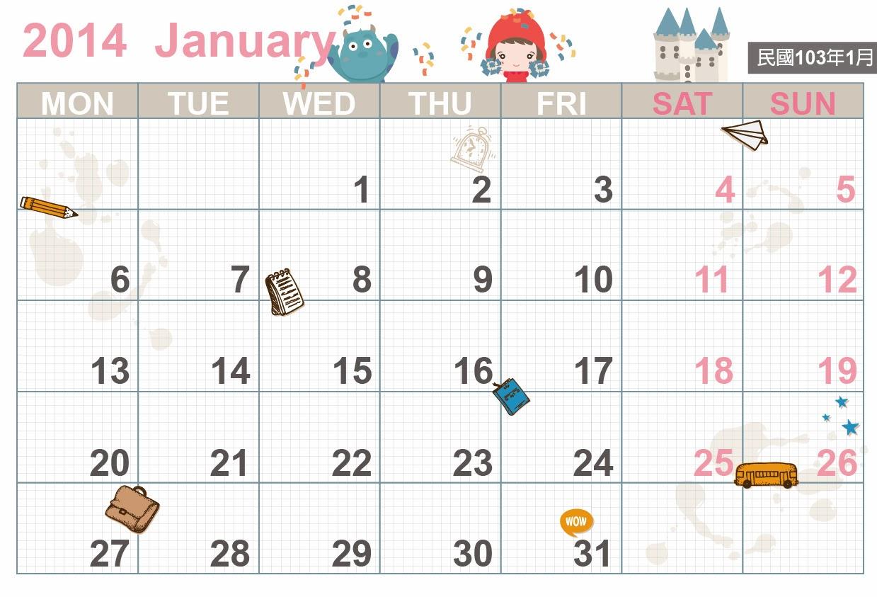 Smile Life 給生活一個微笑 :): 2014年1月日曆