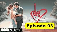 Pyaar Lafzon Mein Kahan Episode 93 Full Drama (HD Watch Online & Download)