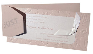Invitations for weddings with wallet design
