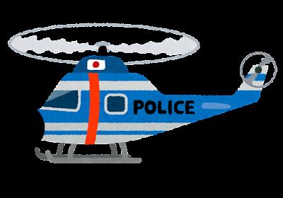 警察ヘリのイラスト