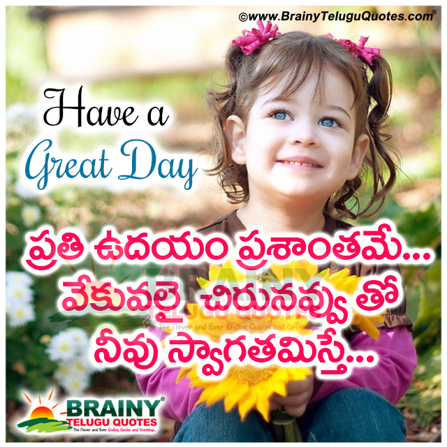 Best Smiling Quotes and Sayings in Telugu Language for whatsapp Dp ...