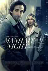 Film Manhattan Night (2016) Subtitle Indonesia