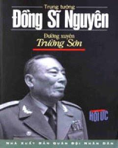 Đường Xuyên Trường Sơn - Đồng Sĩ Nguyên