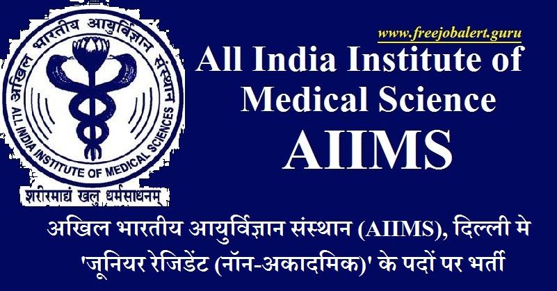 AIIMS Delhi Recruitment 2018