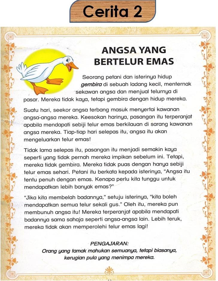 Bahasa Melayu Tahun Satu Marilah Membaca Cerita Cerita Pendek