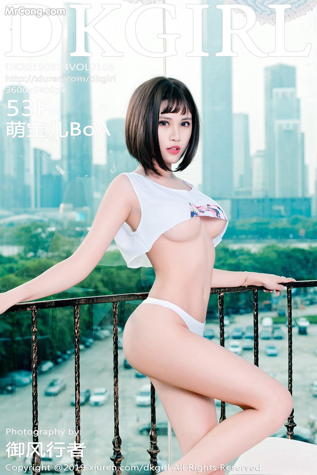 DKGirl Vol.106: Meng Bao Er (萌宝儿BoA) (54 ảnh)