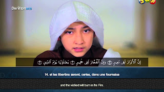 Download Mp3 Al Qur'an Merdu Oleh Idris Al Hashemi