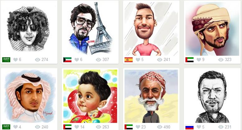 برنامج فيستا عربي