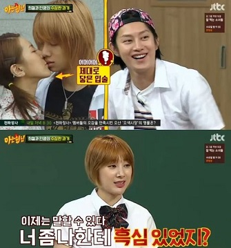 Lingys soul searching knowing brothers program seo in young and she even revealed that he has even asked her phone number muahahah that has certainly put hee chul back to the class where he just didnt know what to stopboris Image collections