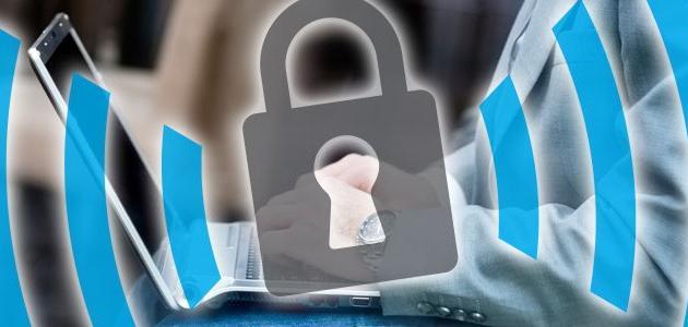 كيفية اخفاء شبكة WiFi وهل هي أفضل طريقة للحماية من الاختراق؟