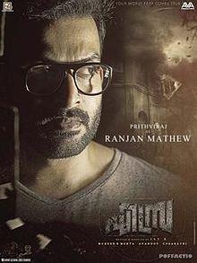 Watch Ezra (2017) DVDRip Malayalam Full Movie Watch Online Free Download