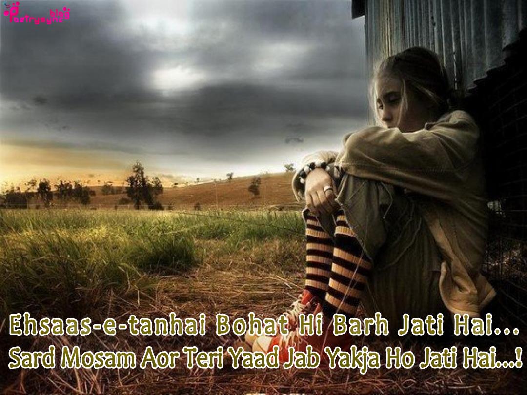 tanhai hindi sad sms shayari for facebook with sad girl hd