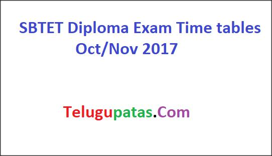 ap ts sbtet diploma time table oct nov polytechnic  ap sbtet time table 2017 ts sbtet diploma time table
