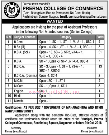 Prerna College of Commerce, Nagpur, Wanted Assistant