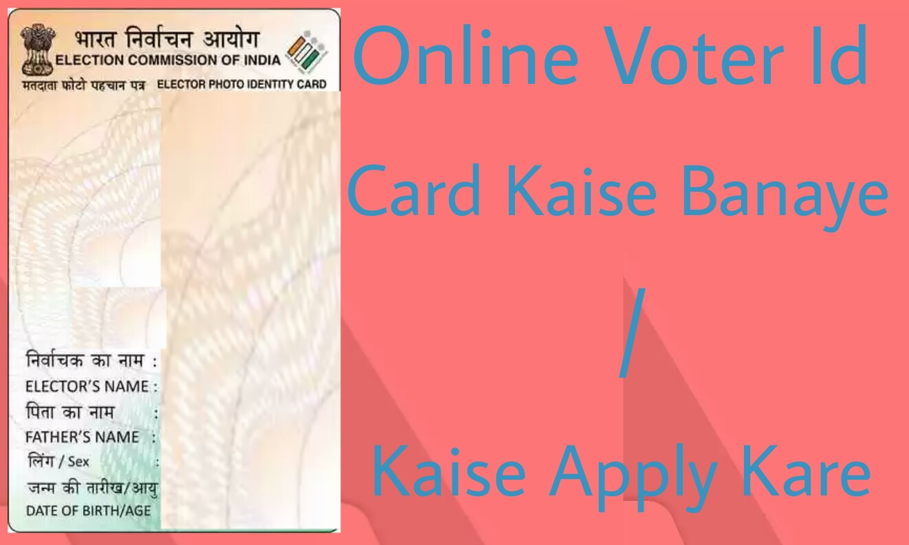 Online color voter id - Online Voter Id Card Kaise Banwaye Ya Kaise Apply Kare