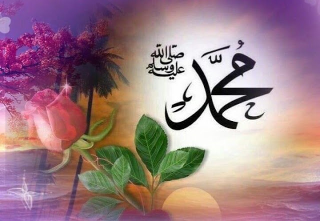 Manfaat Membaca Shalawat Kepada Nabi Muhammad Saw