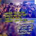 Arererey Pilla Song Lyrics From Lovers Day (2019)   Telugu Movie