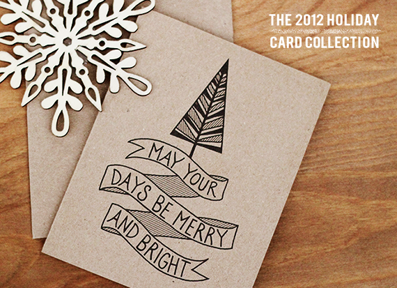 The Bubby & Bean 2012 Holiday Card Collection