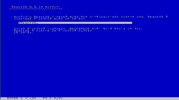 IT Security Neophyte Investigator's MEMO ::: 3月 2011