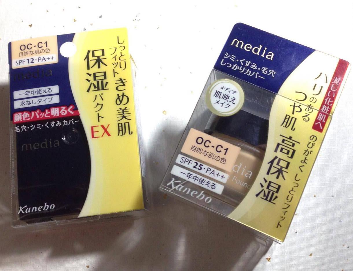 敗家生活: media媚點 粉嫩保濕礦物粉底霜 (色號:OC-C1) + 潤透淨緻粉餅EX (色號:OC-C1)  高CP值底妝