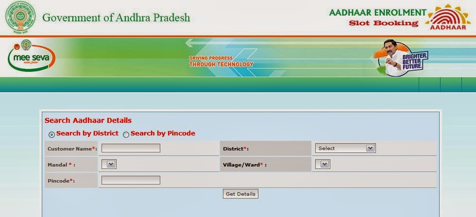 Aadhaar Details Services Meeseva AADHAAR CARD SEARCH IN PIN CODE AND VILLAGE NAME