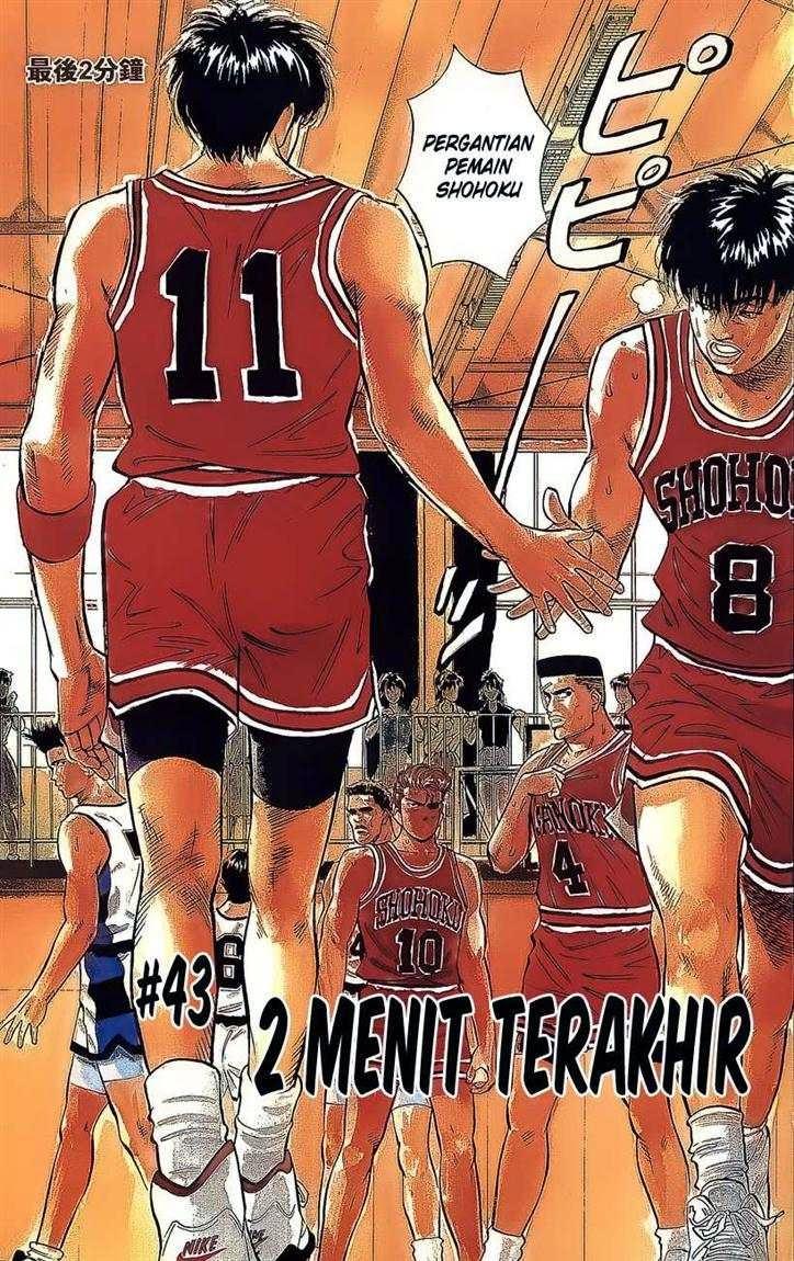 Komik slam dunk 043 - 2 menit terakhir 44 Indonesia slam dunk 043 - 2 menit terakhir Terbaru 1|Baca Manga Komik Indonesia|