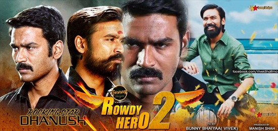 Rowdy Hero 2 2017 Hindi Dubbed Dual Movie Download HDRip 2017 at movies500.org