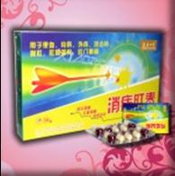 Obat Herbal Untuk Penyakit Buang Air Besar Berdarah