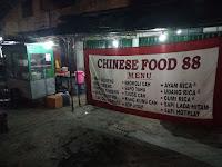 Warung Makan Chinese Food 88 Purwodadi, Enak, Murah dan Halal