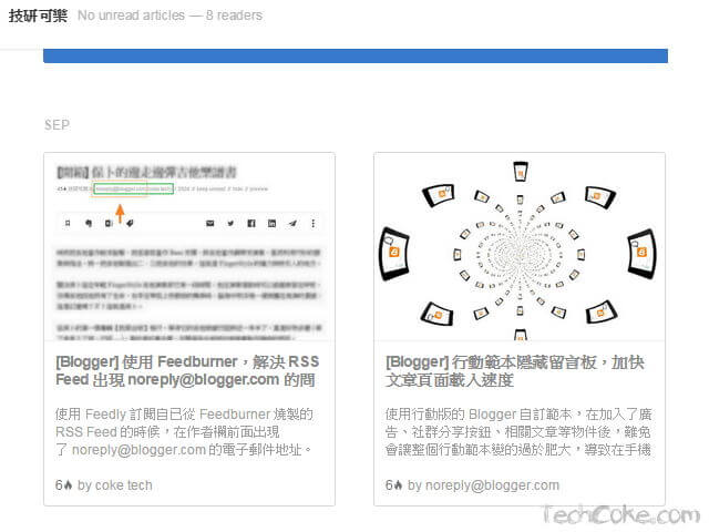 如何移除 FeedBurner RSS Feed 作者前方的 noreply@blogger.com_301