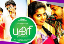 Pagiri 2016 Tamil Movie Watch Online