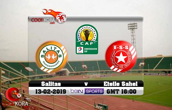 مشاهدة مباراة ساليتاس والنجم الساحلي اليوم 13-2-2019 كأس الكونفيدرالية الأفريقية
