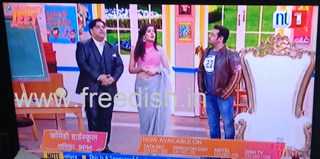 Discovery Jeet Preview added on Naaptol-1 at DD Freedish