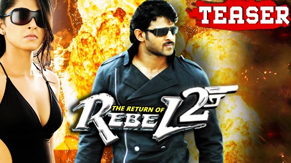 The Return Of Rebel 2 Hindi Dubbed Full Movie Download, The Return Of Rebel 2 2017 Hindi Dubbed Full Movie in Hindi Dubbed Download, Billa 2009 Full Movie in Hindi Dubbed Download, Billa 2009 Hindi Dubbed Movie Download