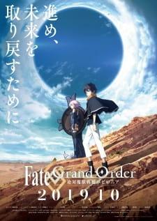 Fate /Grand Order Zettai Majuu Sensen Babylonia