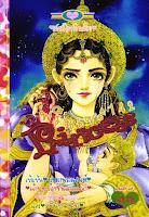 ขายการ์ตูนออนไลน์ Princess เล่ม 142